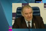Эфир от 17.02.2015 (19:00)