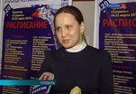 Завершился ХХ Открытый российский фестиваль анимационного кино
