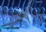 120 лет исполняется балету