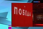 Эфир от 24.04.2015 (23:00)