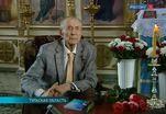 Эфир от 25.05.2015 (19:00)