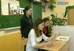В Государственной думе обсудили роль русского языка в современном мире