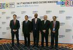 Министры культуры стран БРИКС встретились в Москве