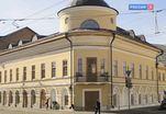 Дом бывшего ректора Казанского императорского университета выставлен на продажу