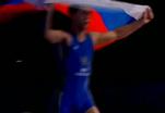 Известный российский боец добыл первое золото на ЧМ по борьбе