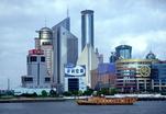В Шанхае начал работу Российско-китайский туристический форум
