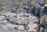 Президент России выразил соболезнования королю Саудовской Аравии в связи с трагедией в Мекке