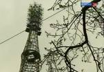 Шуховская башня и исторический центр Выборга занесены в