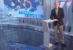 Эфир от 14.11.2015 (17:00)