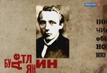 Велимироведческий отчёт к 130-летию со дня рождения поэта