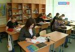 Дмитрий Медведев подписал постановление о поддержке одарённых детей