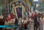 День святой Цецилии отметили в Мексике