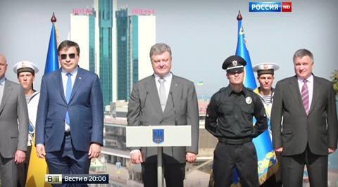 Аваков облил Саакашвили: новые драки в коридорах майданной власти