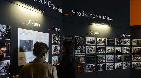 Объявлен состав жюри Фотоконкурса имени Стенина в  2017 году