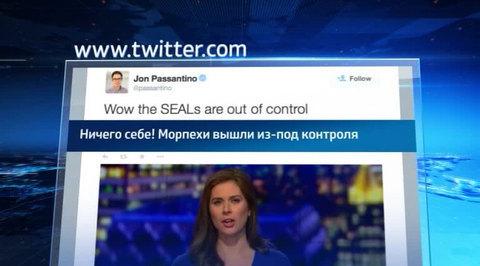 CNN сообщил об убийстве Обамы