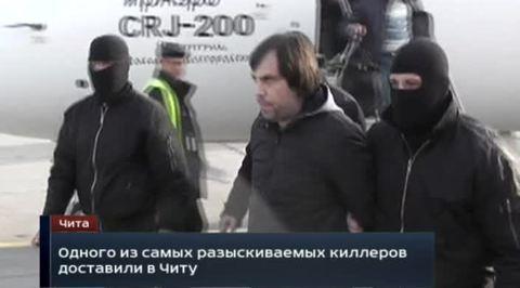 Задержан киллер, входивший в десятку самых опасных преступников России