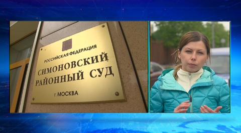 За изнасилование Емельяненко дали 4,5 года