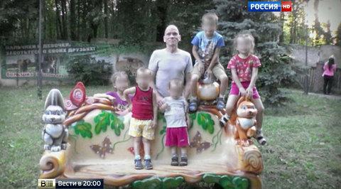 Жена, мать и шестеро детей: отца семейства подозревают в массовом убийстве
