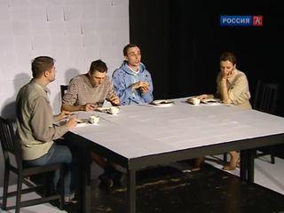 В МХТ имени Чехова поставили спектакль по пьесе современного немецкого автора