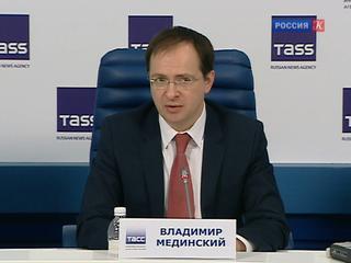 Владимир Мединский: Мы подчёркнуто трепетно относимся к взаимодействию с ЮНЕСКО