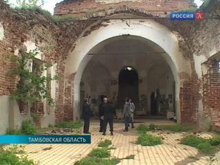 Воссоздать усадьбу Чичериных намерены в Тамбовской области