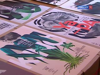 Фестиваль графического дизайна Typomania прошёл в Москве