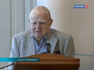 Даниил Гранин удостоен премии имени Фридриха Йозефа Гааза