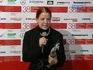 Завершился 38-й Московский кинофестиваль