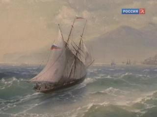 Третьяковская галерея готовится открыть большую ретроспективу Ивана Айвазовского