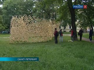 В саду петербургской Академии художеств появилось