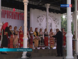 II Фестиваль православного пения