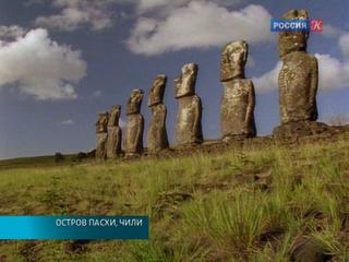 Остров Пасхи поможет раскрыть секрет вечной молодости