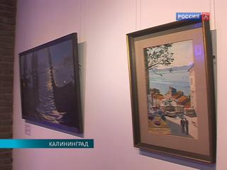 В Музее Мирового океана Калининграда развернута выставка
