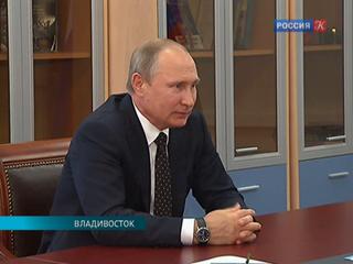 Путин поддерживает создание во Владивостоке филиалов Эрмитажа, Русского музея и Вагановки