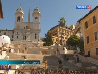 Испанская лестница в Риме торжественно открыта после реставрации