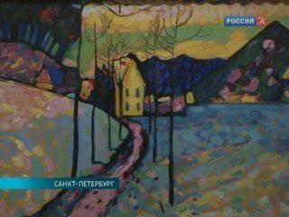 В Русском музее открылась выставка