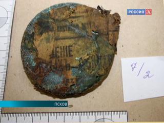 В Пскове обнаружен клад с редчайшими монетами