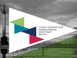 Объединение русскоязычных театров СНГ и зарубежья обсудили на круглом столе в Петербурге