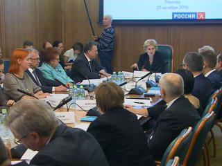 На заседании Совета по русскому языку обсудили проект