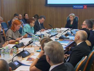 Совет по русскому языку обсудил вопросы повышения квалификации преподавателей