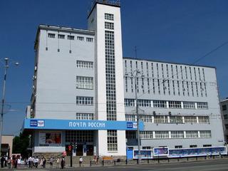 В Екатеринбурге завершается реконструкция Главпочтамта
