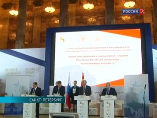 В Санкт-Петербурге завершается Международный культурный форум