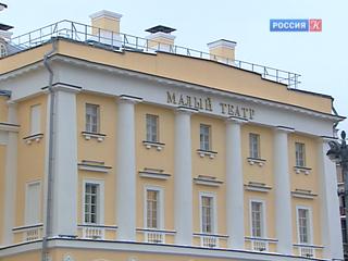 Историческое здание Малого театра открывается сегодня после масштабной реставрации