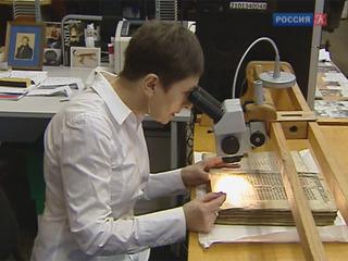 Государственный научно-исследовательский институт реставрации отмечает 60-летие