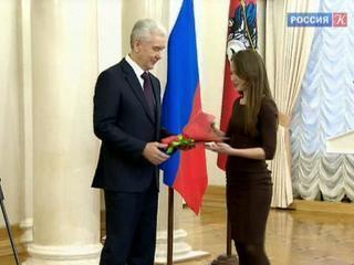 Сергей Собянин приветствовал лауреатов столичной премии в области журналистики