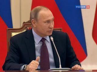 Опубликован перечень поручений президента РФ по итогам заседания Советов по культуре и русскому языку