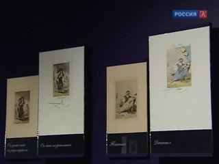 В Музее имени Пушкина всё готово к открытию выставки