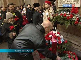 Петербуржцы возложили цветы на Невском, 14