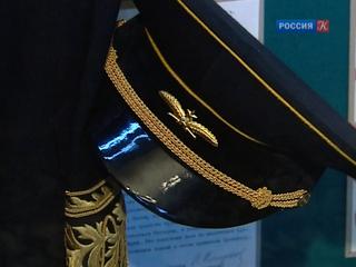Россия отмечает День дипломатического работника