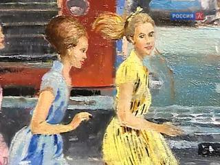 Третьяковская галерея открыла выставку